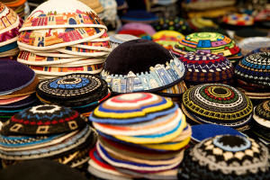 MulticulturalJew_rs_Israeltourism
